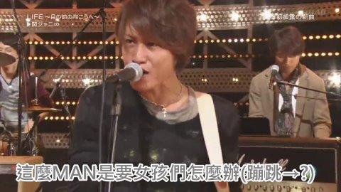 [TV] 100820 Music Station - LIFE ~ me no mae no mukou e ~ (1280)[04-11-30].JPG