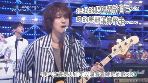 [TV] 100820 Music Station - LIFE ~ me no mae no mukou e ~ (1280)[04-10-57].JPG