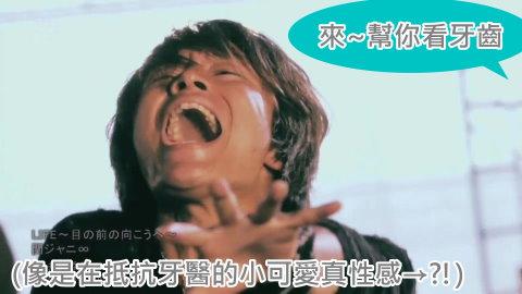 ____∞_LIFE~目_前_向___~_(PV)[(001933)15-48-38].JPG