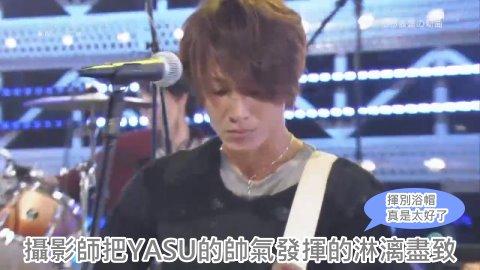 [TV] 100820 Music Station - LIFE ~ me no mae no mukou e ~ (1280)[04-10-01].JPG