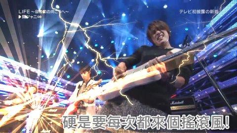 [TV] 100820 Music Station - LIFE ~ me no mae no mukou e ~ (1280)[04-12-24].JPG