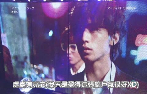 関ジャニ∞ - アニマル・マジック-1[03-32-15].JPG