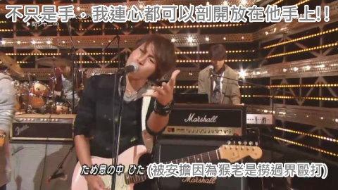 [TV] 100820 Music Station - LIFE ~ me no mae no mukou e ~ (1280)[04-11-26].JPG