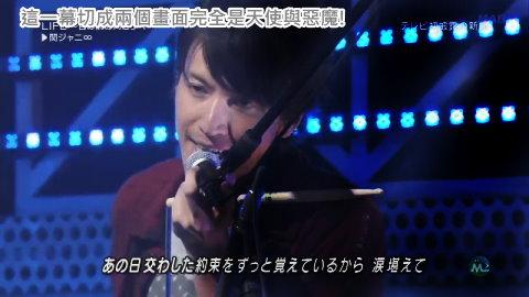 [TV] 100820 Music Station - LIFE ~ me no mae no mukou e ~ (1280)[04-12-54].JPG