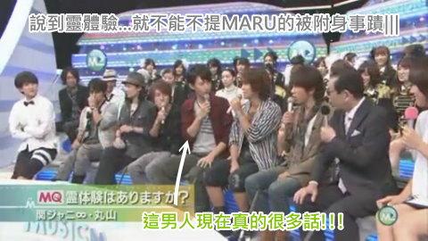 [TV] 100820 Music Station - Talk part (1024)[04-30-12].JPG