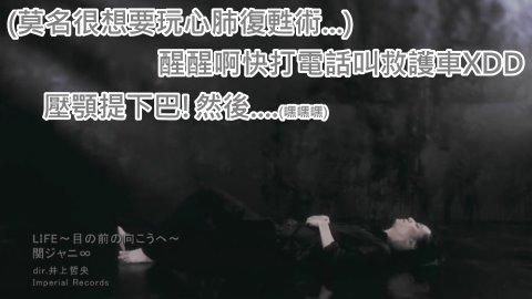 ____∞_LIFE~目_前_向___~_(PV)[(003907)15-57-45].JPG