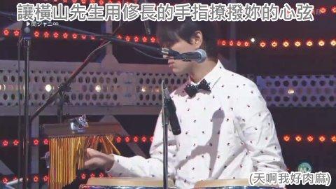 [TV] 100820 Music Station - LIFE ~ me no mae no mukou e ~ (1280)[04-12-45].JPG