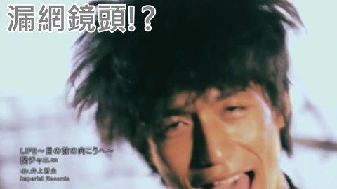 ____∞_LIFE~目_前_向___~_(PV)[(002190)15-49-46].JPG
