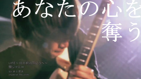 ____∞_LIFE~目_前_向___~_(PV)[(006918)16-14-09].JPG