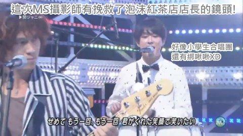 [TV] 100820 Music Station - LIFE ~ me no mae no mukou e ~ (1280)[04-11-53].JPG