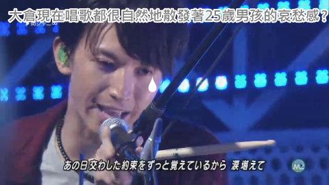 [TV] 100820 Music Station - LIFE ~ me no mae no mukou e ~ (1280)[04-12-58].JPG
