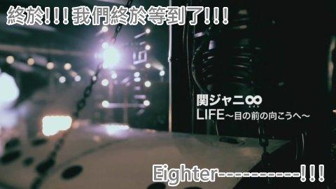 ____∞_LIFE~目_前_向___~_(PV)[(000129)15-35-15].JPG