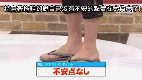 himitsu101028 part 4 final[(014841)00-52-56].JPG