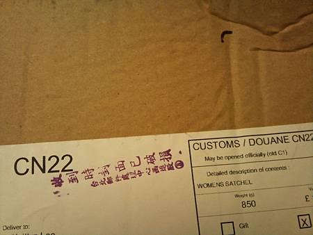 D_box