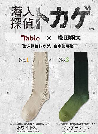 tokage_1_01[1]
