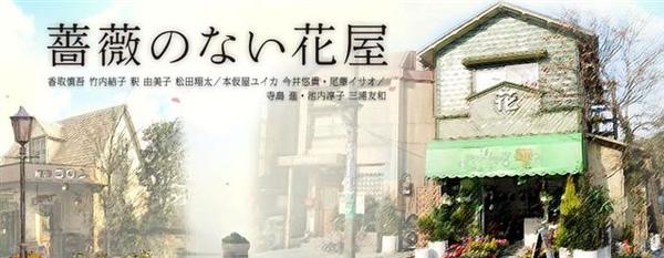 2008日劇年 (上)