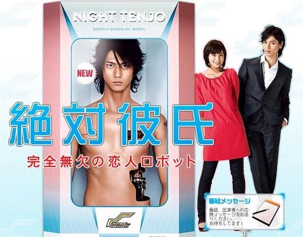 2008日劇年 (中)
