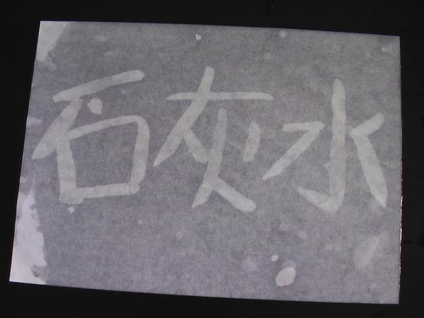 IMGA0898.JPG