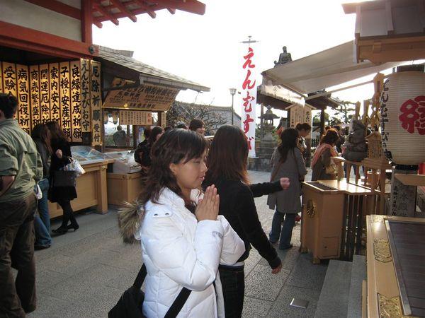 日本關西照片 303.jpg