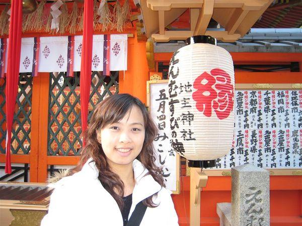 日本關西照片 304.jpg