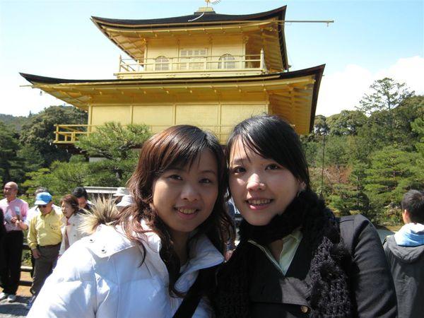 日本關西照片 341.jpg