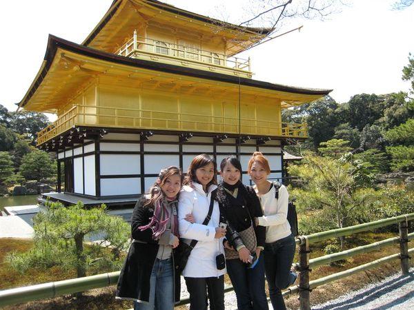 日本關西照片 346.jpg