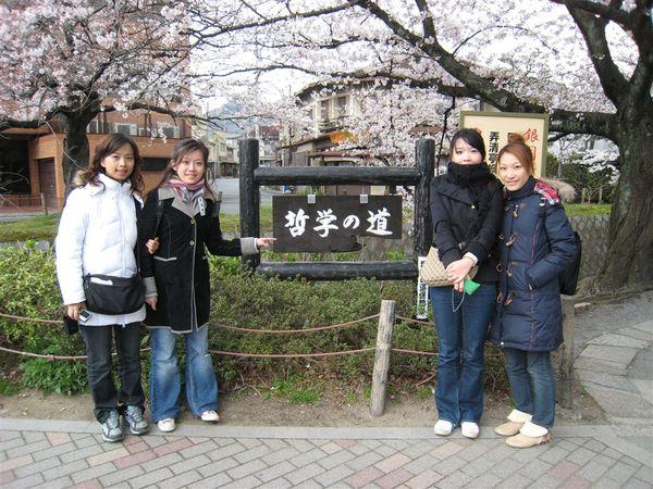 日本關西照片 351.jpg