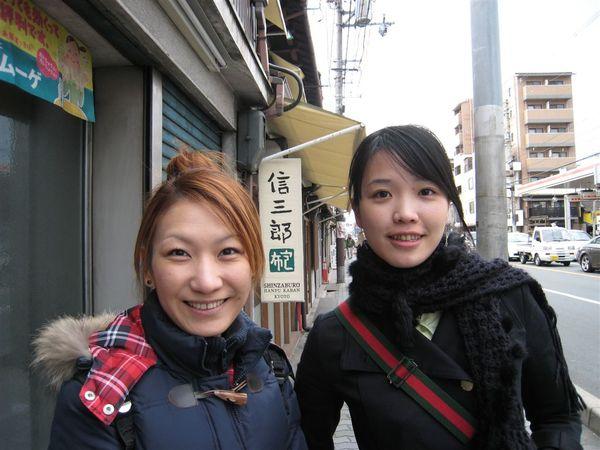 日本關西照片 371.jpg