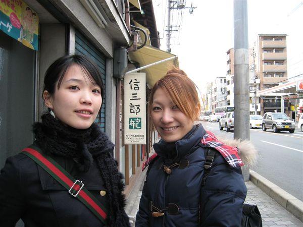 日本關西照片 372.jpg
