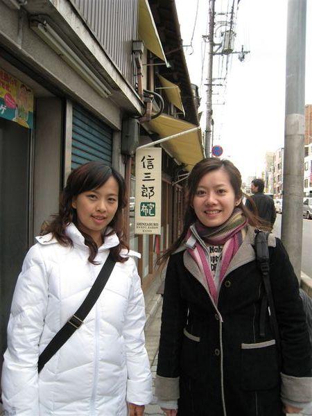 日本關西照片 374.jpg