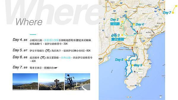 【旅行計畫】_富士山之旅(文配圖)_Yin Ning-05.jpg