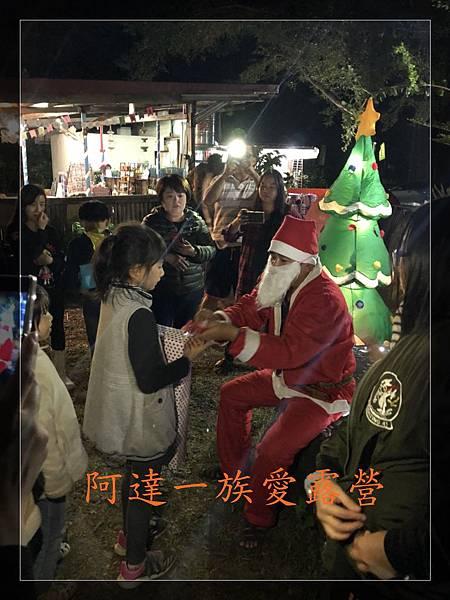 2017嘉後聖誕辦桌趴_171227_0067.jpg