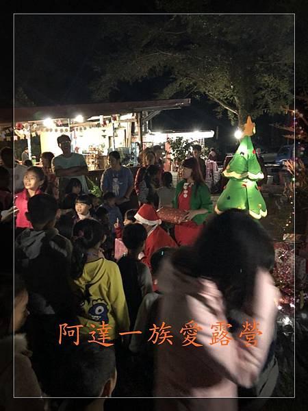 2017嘉後聖誕辦桌趴_171227_0082.jpg
