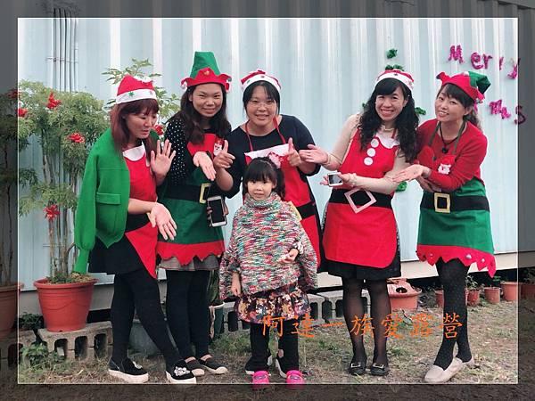 2017嘉後聖誕辦桌趴_171227_0121.jpg