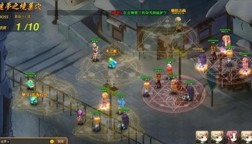 幻龍騎士online2