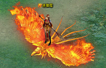 練妖傳online5