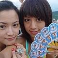 930717海洋音樂祭