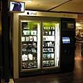 iPod販售機!