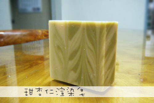甜杏仁渲染皂
