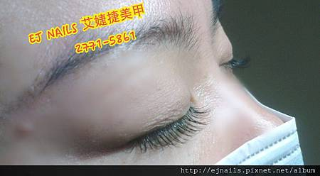 2014-01-07-22-39-39_deco.jpg