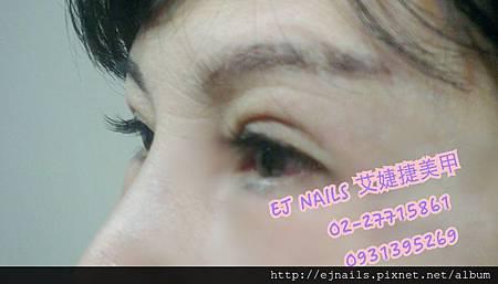 2014-01-11-18-18-22_deco.jpg