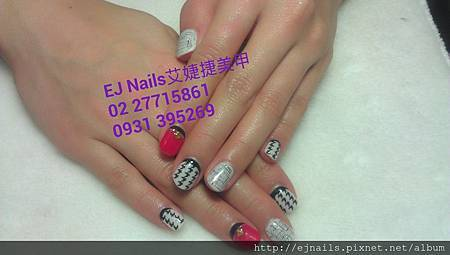 1597347_239643166217240_1423120456_o.jpg