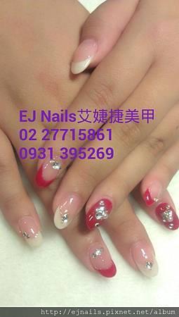 891898_239648059550084_1229775106_o.jpg