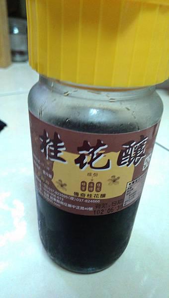荔枝桂花釀冰沙