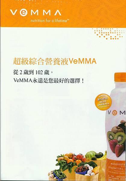 vemmapic000(front).jpg