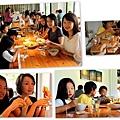 art 4y b party6[1].jpg