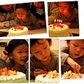 art 4y b party16[1].jpg