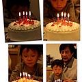 art 4y b party19[1].jpg