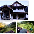 20111022~23熊月山莊17.jpg
