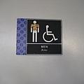 夏威夷的廁所標誌真的很可愛~~男生穿花襯衫